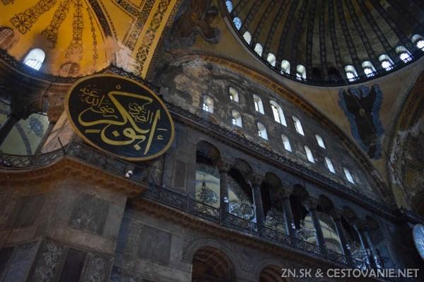 Istanbul, Hagia Sofia