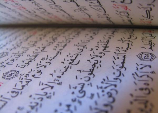 Islam a korán