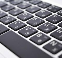 klávesnica počítača