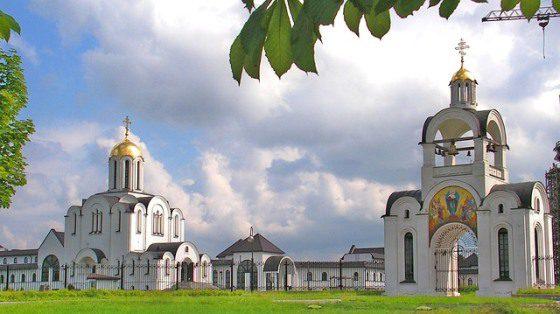 Bielorusko Minsk
