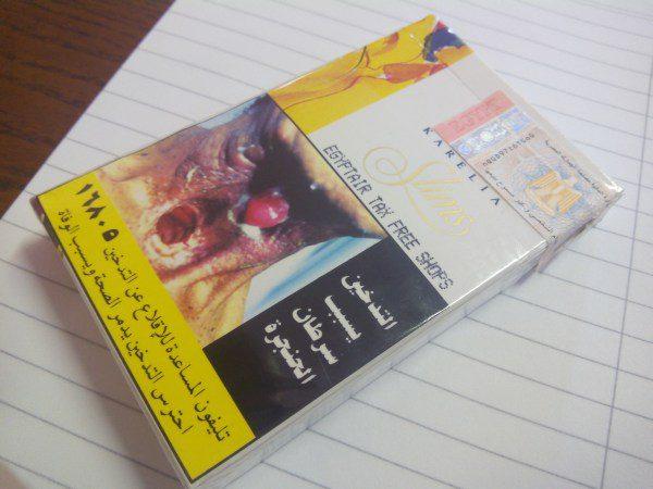 Cigaretové krabičky z Egypta
