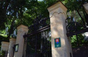 Banská Štiavnica Botanická záhrada