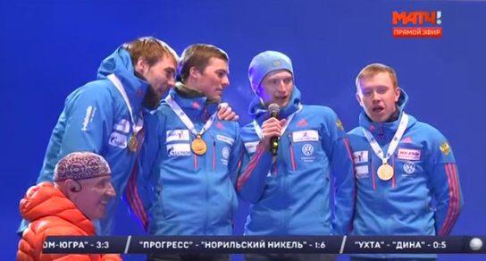 Rusko a nesprávna hymna na biatlone