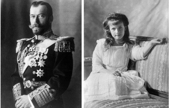 Cárska rodina, Romanovci a história