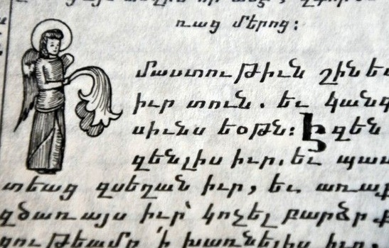 arménske písmo