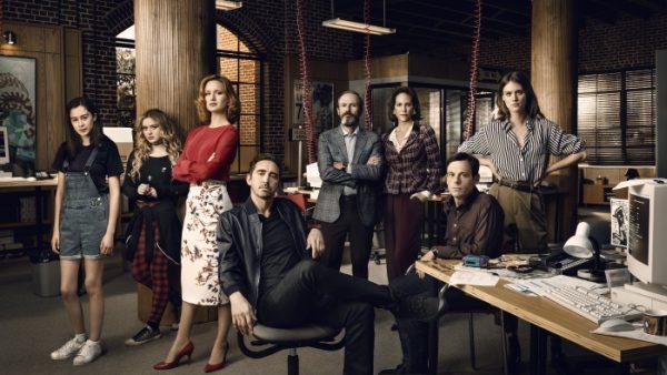 Halt and Catch serial AMC