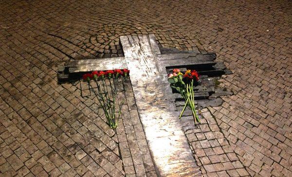 Pamätník Jan Palach