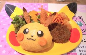 Pikachu restaurant pokémon