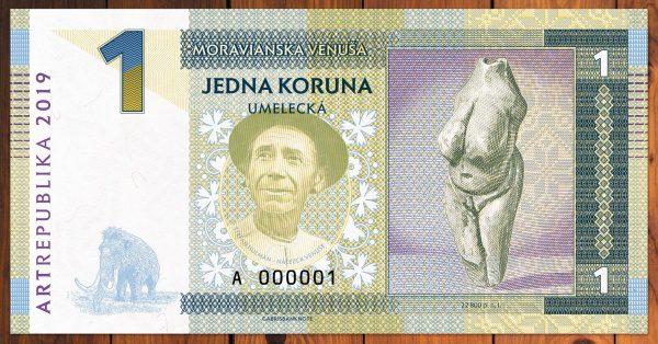 Kaštieľ Moravany, 1 koruna art bankovka