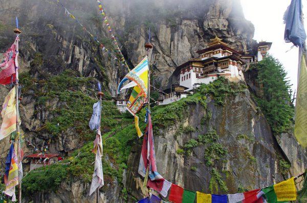 Bhutánske kráľovstvo