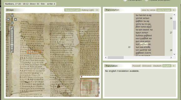 Preklad Biblie, sinajský kódex