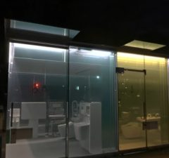 Toalety tokio, virtual japan