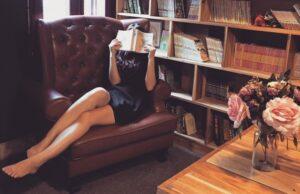 Knihy čítanie