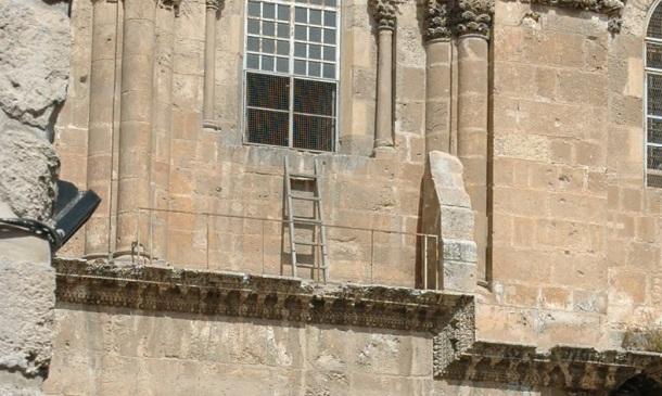 Rebrík chrám Jeruzalem, záhada