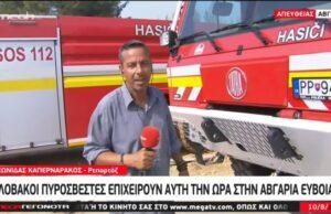 Grécko hasiči zo SLovenska